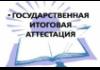 Копия Уважаемые родители!
