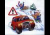 Будьте осторожны на дорогах в дни школьных каникул!