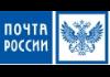 О возможности получения заказных писем с постановлениями о нарушениях ПДД через сервис Госпочта на портале Госуслуг