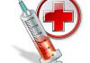 Вакцинация и профилактика